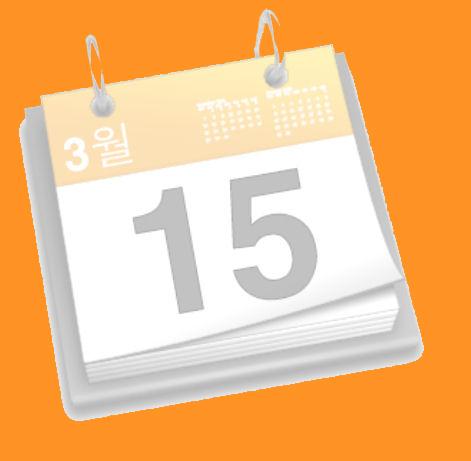 Kalender reddingsbrigade